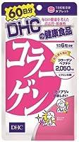 【まとめ買い】DHC コラーゲン 60日分 360粒 ×6個