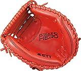 ZETT(ゼット) 少年野球 軟式 キャッチャーミット グランドヒーロー 右投げ用 小さめ レッド(6400) BJCB72022