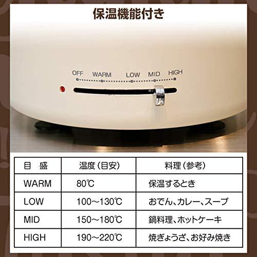YAMAZEN(山善)『電気グリル鍋(EGD-D650)』