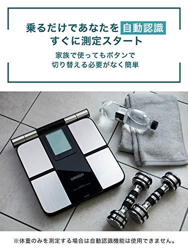 オムロン体重体組成計KRD-703TカラダスキャンKRD-703T