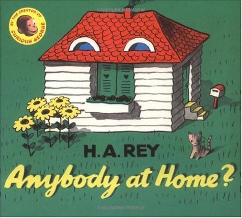 できるアラームスケッチAnybody at Home? (Curious George) (English Edition)