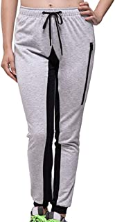 Remanlly Women's Pants Tracksuit Bottoms Jogging Fitness Yoga Pants Joggers Trousers