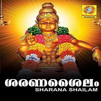 Sharana Shailam