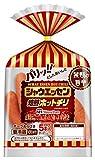 [冷蔵]シャウエッセン焙煎ホットチリ