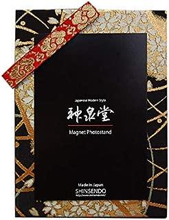 SHINSENDO KIMONO Magnet Photo Stand Pattern name: Miyabi