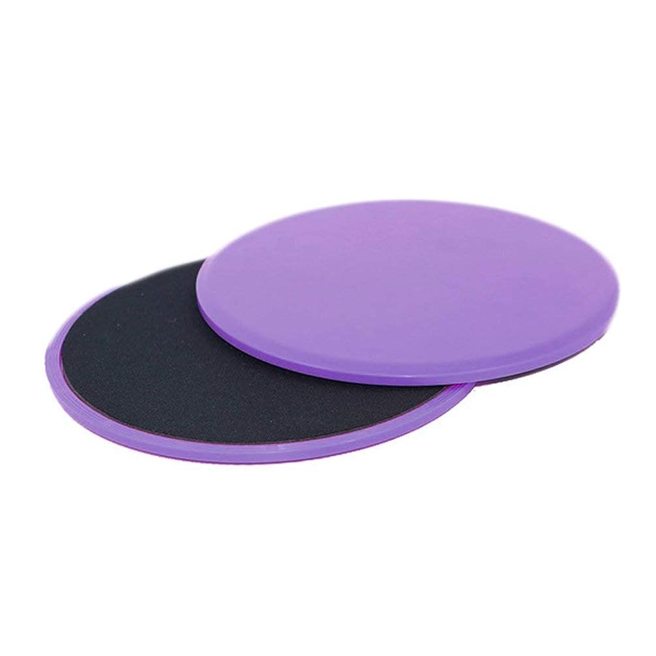 パンツベースソースフィットネススライドグライディングディスク調整能力フィットネスエクササイズスライダーコアトレーニング腹部と全身トレーニング - パープル
