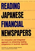 Reading Japanese Financial Newspapers