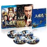 三国志 Secret of Three Kingdoms ブルーレイ BOX 3 [Blu-ray]