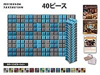 エースパンチ 新しい 40ピースセット青とグレー 200 x 200 x 50 mm 半球グリッド東京防音 ポリウレタン 吸音材 アコースティックフォーム AP1040
