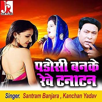 Padosan Banke Reve Tanatan (Hindi)