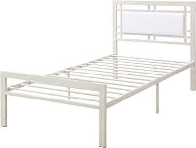 Benjara Metal Frame Full Bed With Leather Upholstered Headboard, White
