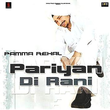 Pariyan Di Rani