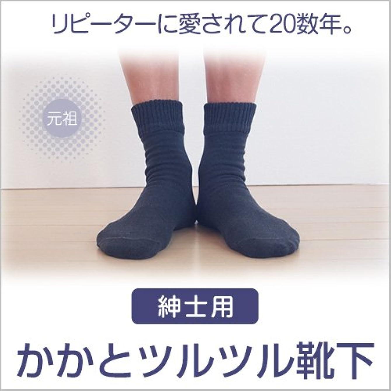 仲良し共同選択恐れ男性用 かかと ツルツル 靴下 ブラック 24-26cm 角質 ケア ひび割れ対策 太陽ニット 700