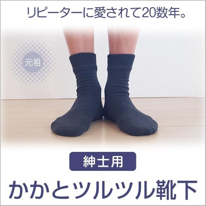 発生追い出す名前で男性用 かかと ツルツル 靴下 ネイビー 24-26cm 角質 ケア ひび割れ 対策 太陽ニット 700