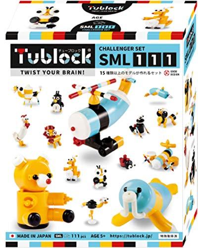 ブロック おもちゃ 組み立て 人気 ランキング 知育玩具 5歳 6歳 7歳 保育園 幼稚園 男の子 女の子 子供 誕生日 プレゼント ギフト Tublock チューブロック (チャレンジャーセット SML111) 子供 室内 おうち遊び おうち時間 Edute エデュテ