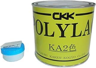 ポリラック KA2色 1Kgセット