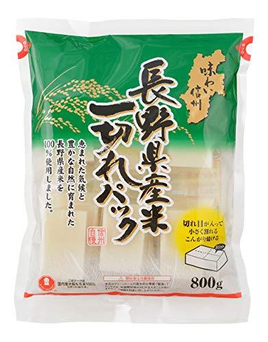 長野県産米一切れパック800g(12個入)