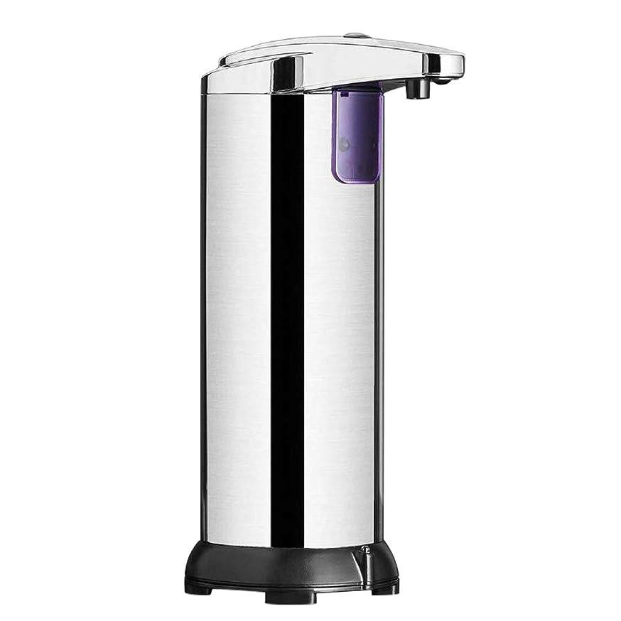 インフラメカニック動物園Tenflyer赤外線モーションセンサーステンレスベースタッチレス自動石鹸ディスペンサー防水ベース