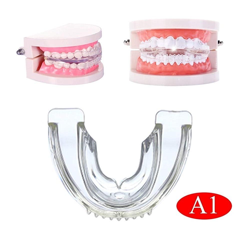 トレイルネックレット弁護ホームホワイトニング, 1ピース歯科矯正リテーナ/第1および第2ステージ使用大人の歯科歯の矯正歯科ブレース歯ホワイトニング歯科矯正歯の歯のアライメント(トランスペアレント)