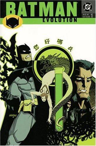 Evolution (Batman: New Gotham) by Greg Rucka (2001-08-01)