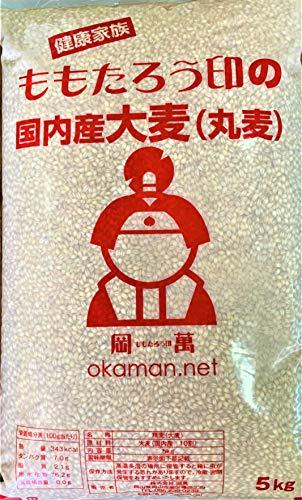 ももたろう印の国内産大麦(丸麦) 10kg (5kg×2袋) 令和元年 岡山県産 送料無料