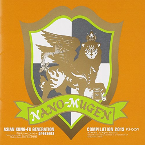 NANO-MUGEN COMPILATION 2013