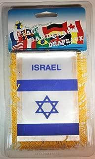 Souvenir Destiny Israel Flag Rear View Mirror Mini Banner 4