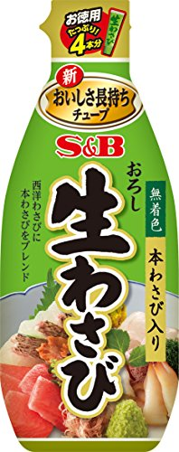 S&B お徳用おろし 生わさび 175g