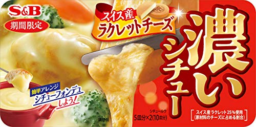 エスビー食品 濃いシチューラクレットチーズ 170g ×5箱