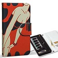 スマコレ ploom TECH プルームテック 専用 レザーケース 手帳型 タバコ ケース カバー 合皮 ケース カバー 収納 プルームケース デザイン 革 女性 セクシー 英語 012074
