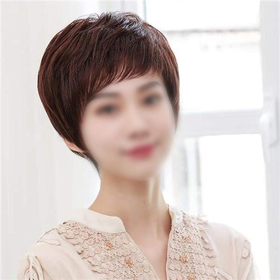屈辱する興奮する挨拶Yrattary 女性のための自然な手織りのリアルヘアダークブラウンショートストレートヘアウィッグウィッグキャップ (色 : Natural black)