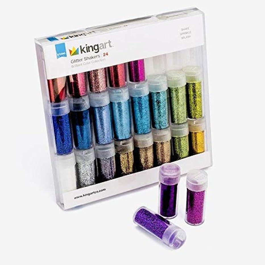 KINGART 930 Sparkling Set, Set of 24 Glitter Shakers, Assorted 24 Piece