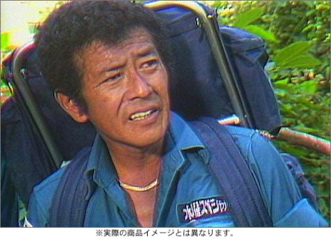 水曜スペシャル 川口浩 探検シリーズ ~未確認生物編~ DVD-BOX (通常版)