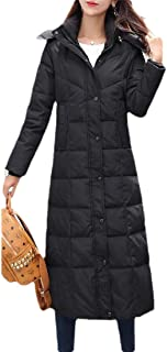 Macondoo Women Fashion Outwear Cotton-Padded Hoodie Quilted Puffer Down Jacket