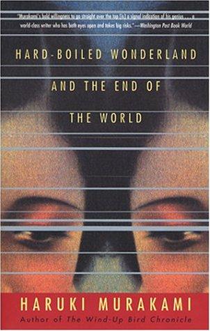 Hard-Boiled Wonderland and the End of the World (Vintage International)の詳細を見る