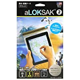 LOKSAK(ロックサック) 防水マルチケース タブレット ALOKD2-8X11-2