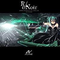 Re/Noir(ALVINE)