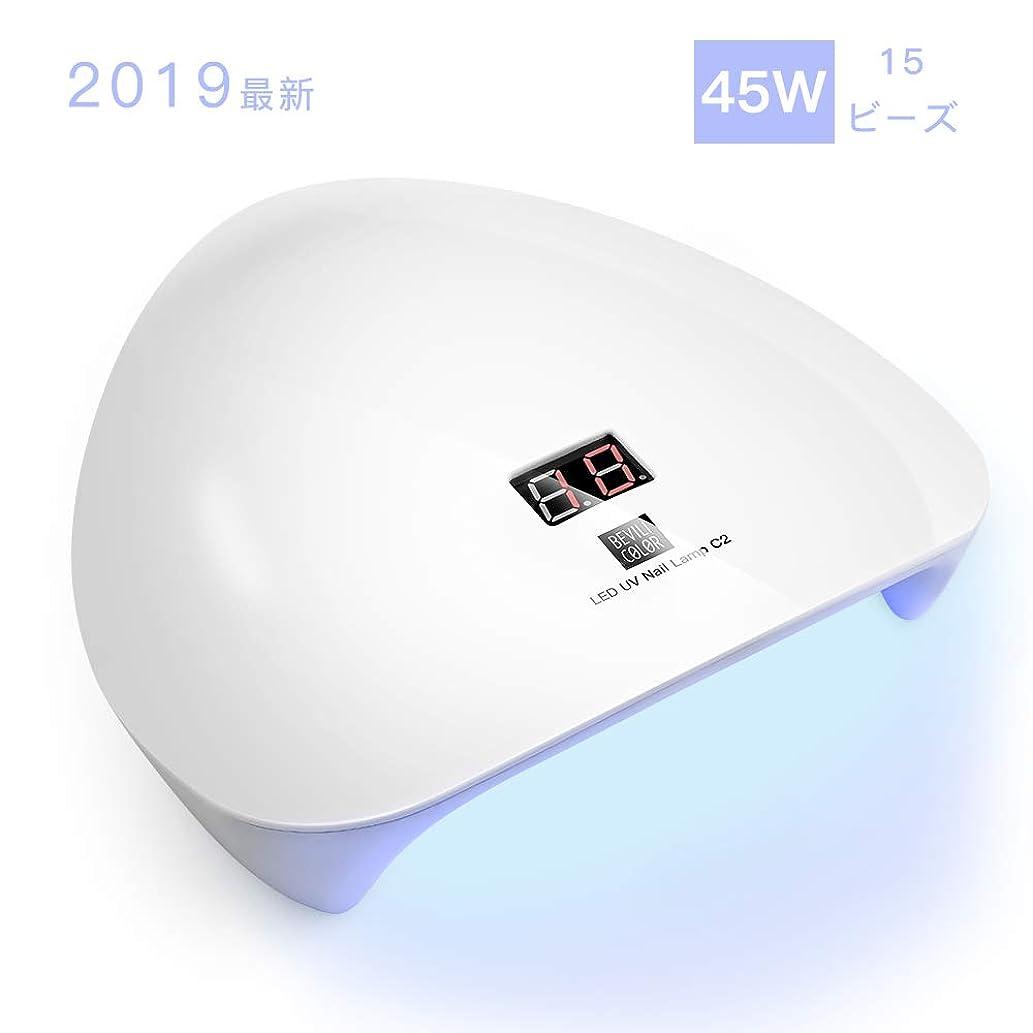 波オーロック薄いWEVILI ネイル硬化用ライト UVライト LEDライト UVライトネイルドライヤー マニキュア用 LED ネイルドライヤー タイマー機能 自動センサー機能 レジンにも便利