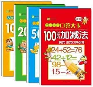 Education & Teaching - 4 Book.set 0-10 - 20-50 -100 Math Enlightenment Workbook Addition & Subtraction for Kids Kindergart...