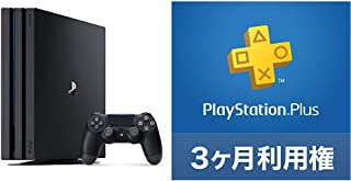 PlayStation 4 Pro ジェット・ブラック 2TB + PlayStation Plus 3ヶ月利用権(自動更新あり) [オンラインコード] セット