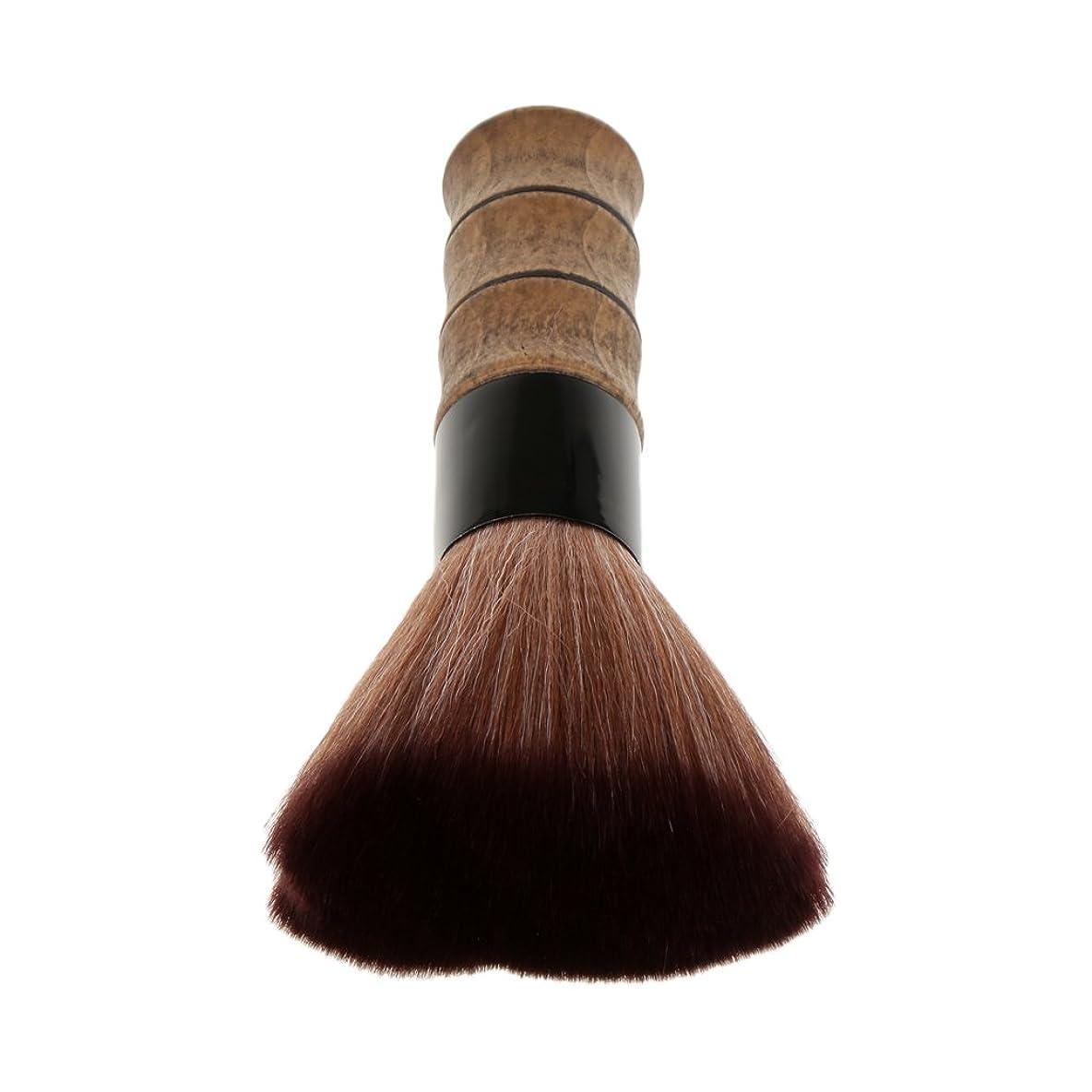 クラス甲虫掃くFenteer シェービングブラシ ソフトファイバー 脱毛 シェービング ブラシ ブラッシュ ルーズパウダー メイクブラシ 繊維+竹ハンドル 2色選べる - 褐色