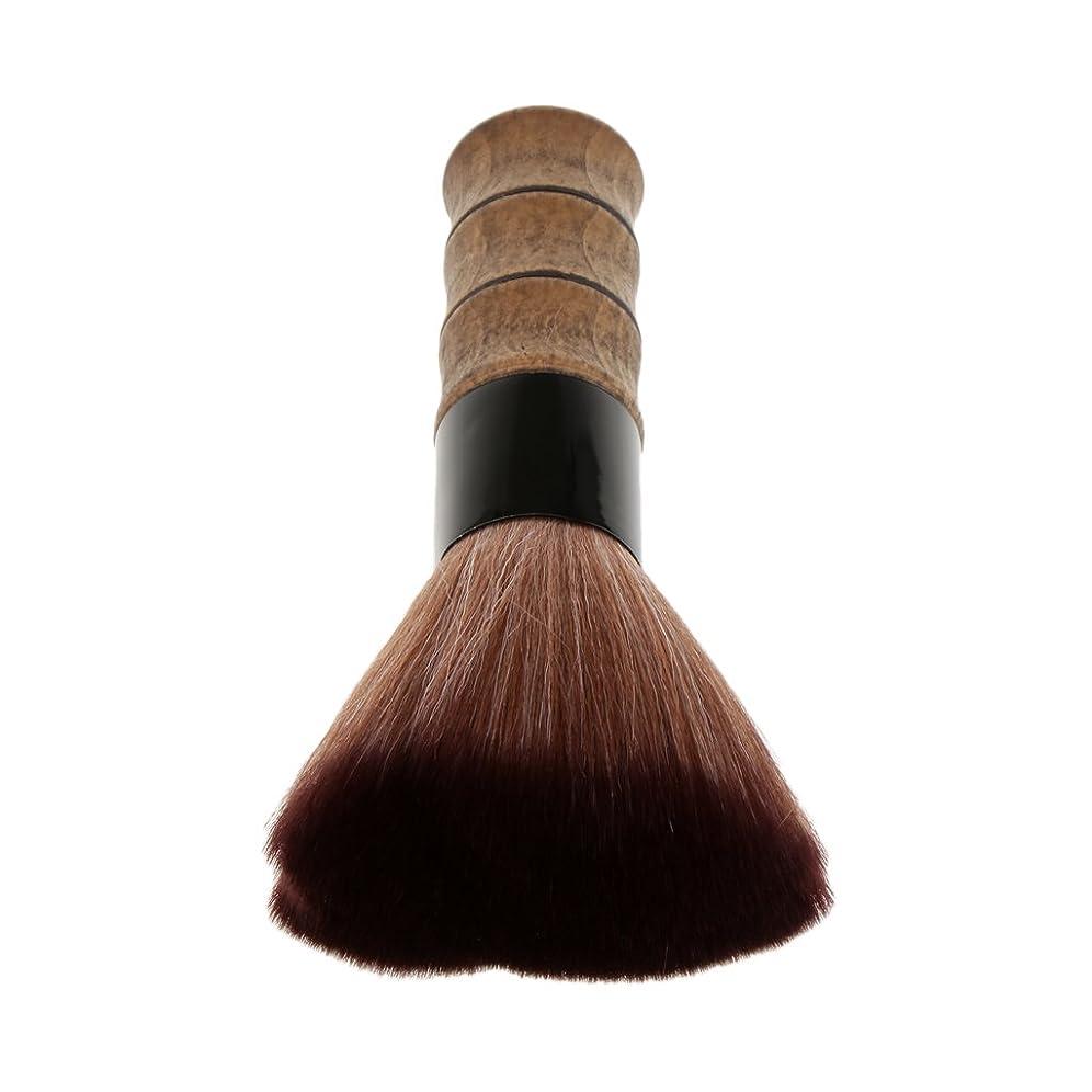 盆外科医ふさわしいPerfk シェービングブラシ 洗顔 美容ブラシ メイクブラシ ソフトファイバー 竹ハンドル シェービング ブラシ スキンケア メイクアップ 2色選べる - 褐色