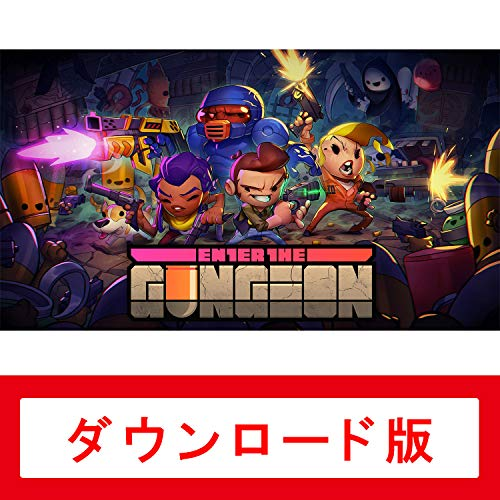 Enter the Gungeon (エンター・ザ・ガンジョン)|オンラインコード版