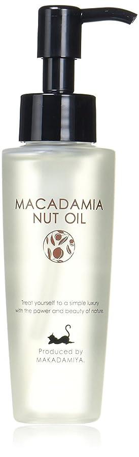 ハロウィン同性愛者略語マカダミアナッツオイル80ml (天然100%無添加 無農薬 有機栽培) 高級サロン仕様 マッサージオイル キャリアオイル (フェイス/ボディ用)