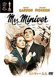 ミニヴァー夫人[DVD]