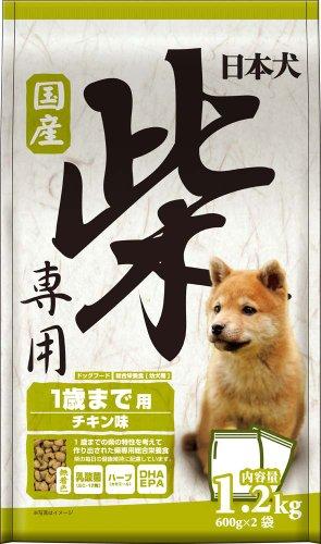 日本犬 柴専用 1歳まで用 1.2kg