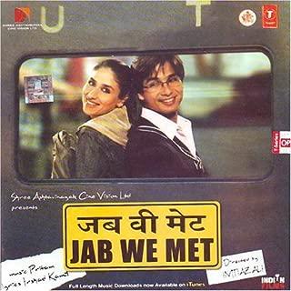 Jab We Met (Bollywood Movie / Indian Cinema / Hindi Film / CD) by Mika Singh, Mohit Chauhan, Shreya Ghoshal, Sonu Nigam, Javed Ali, Shaan, Ustad S [Music CD]