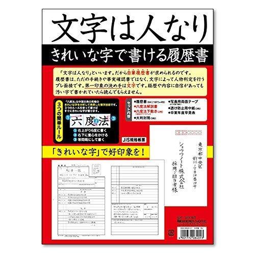ショウワノート ポケモン5MM方眼4冊パッ 082728M01 1P