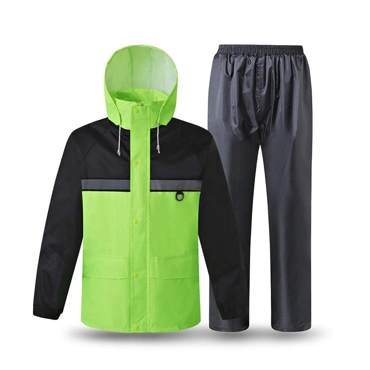 昆虫を見る雰囲気選択SUPHEN 反射レインコート衛生グリーン安全保護レインギアトラフィック警告セキュリティ蛍光防水ジャケット (Color : Fluorescent green, Size : XL)