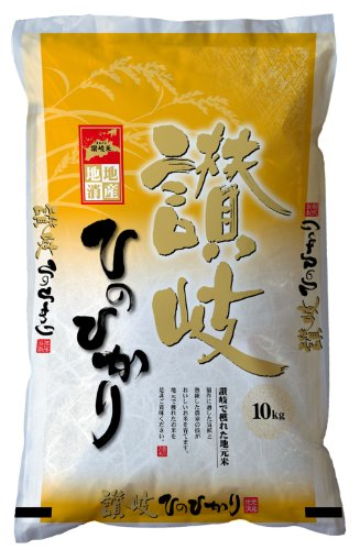 【精米】 香川県産 白米 ヒノヒカリ 10kg 令和2年産